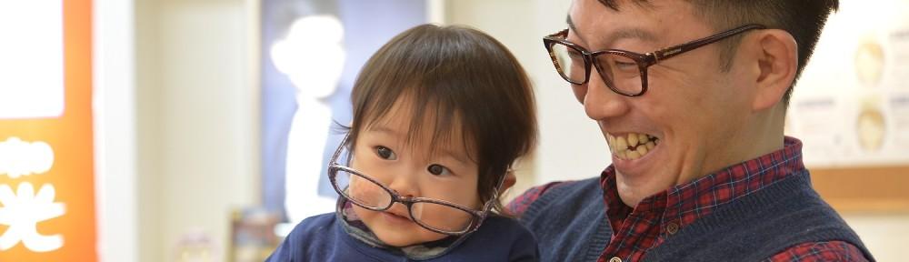メガネの紫光 池田店