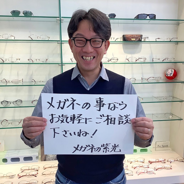 ちいさな眼鏡店の生き残り方。